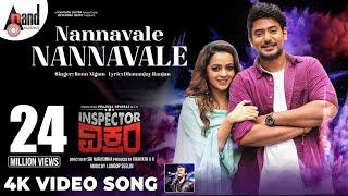 Inspector Vikram | Nannavale | 4K Video Song | Sonu Nigam |Prajwal Devaraj |Bhavana |J.Anoop Seelin