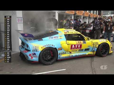 マカオグランプリ 土曜日に行われたレースのハイライト動画