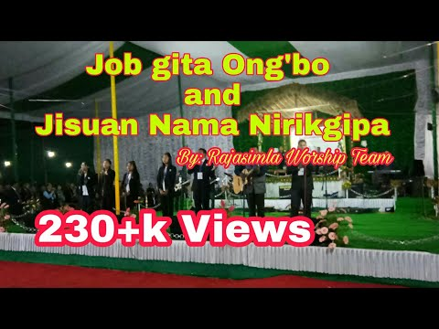 Job Gita Ong'bo with lyrics