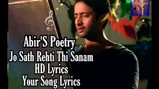 Abir's Poetry||HD Lyrics||Jo Sath Rehti Thi Sanam||Yeh