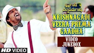 Krishnagadi Veera Prema Gaadha Video Jukebox   Nani,Mehr Pirzada   KVPG Video Songs  