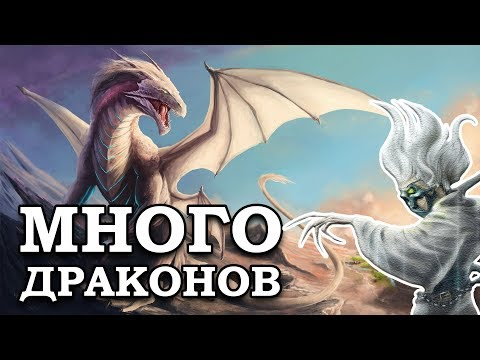 Игры подобные герои меча и магии i