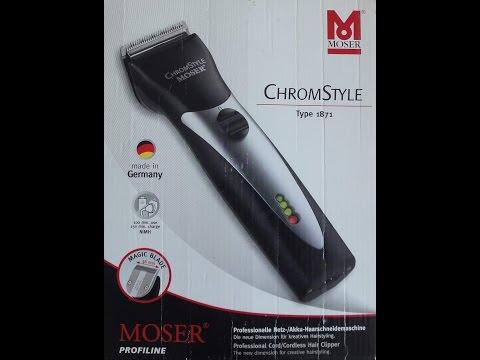 Ремонт машинки для стрижки Moser