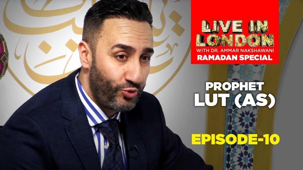Prophet Lut (as) | Episode 10