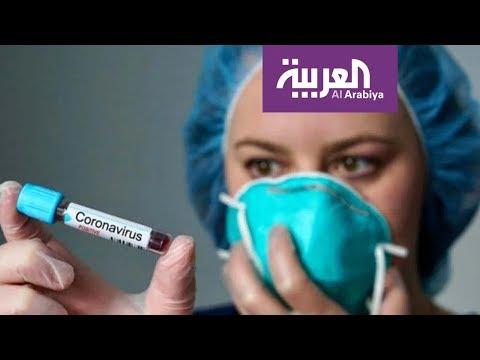 العرب اليوم - شاهد: رقصة الموت لأطباء طالهم عدوى فيروس