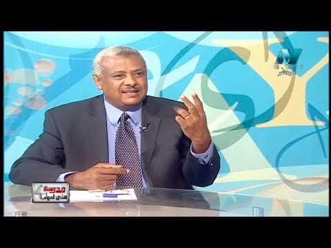 كيمياء 3 ثانوي حلقة 1 ( العناصر الانتقالية ) أ خالد عبد العزيز أ سامي الجزار 03-09-2019