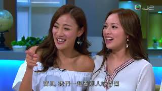 [2016 香港小姐] 馮盈盈 亂UP當秘笈 笑L死