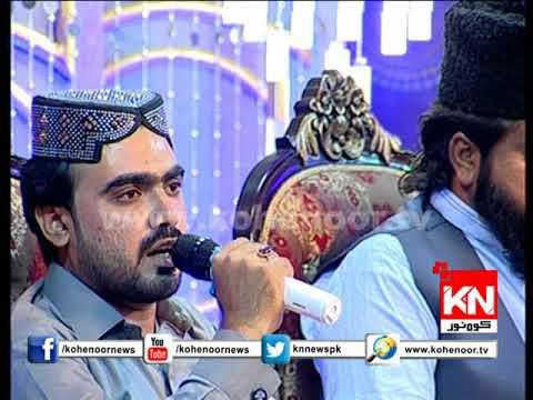 kabhi Ho zindagi ki Aik raat Madinay Mein (Muhammad Adeel Sarfraz)