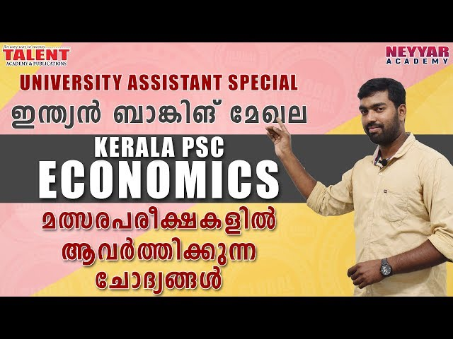 Kerala PSC Economics for University Assistant Exam on Indian Banking | Talent Academy