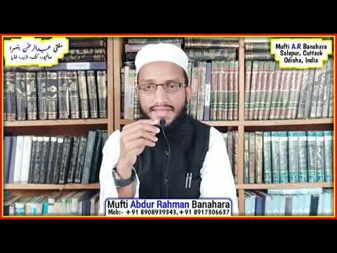 Kay Aurat Baith kar Nanaz Padh Sakti