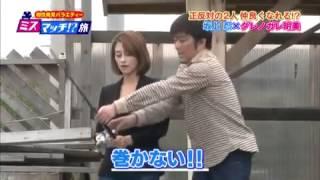 坂上忍vsダレノガレ明美2人旅