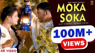 Latest 2016 Moka Soka | Ajay Hooda | New Song | Raju & Anu Kadyan | Mor Music