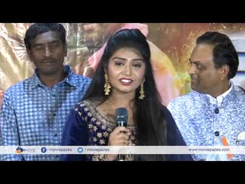 moni-movie-audio-launch-event