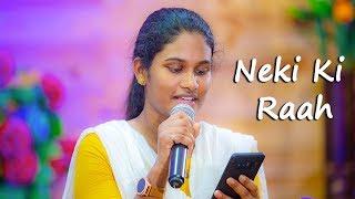 Neki Ki Raah | Sami Symphony Paul | N Michael Paul | Hindi Christian Music Song