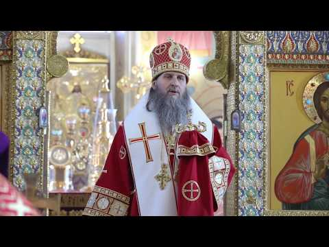 Фомина неделя. Антипасха. Проповедь митрополита Курганского и Белозерского Даниила
