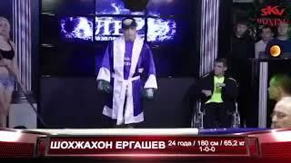 Shohjahon Ergashev .Mp3 Uzmir .M1nor Man Javob