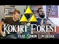 Kokiri Forest Metal Version (feat. Simon Loveridge) || Artificial Fear