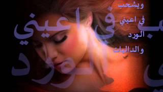 تحميل اغاني محمد الحياني راحلة MP3