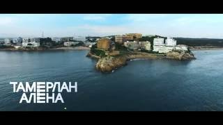 TamerlanAlena – Наши Города (official music video)