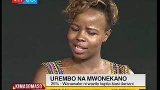 Kimasomaso:Urembo na Mwonekano