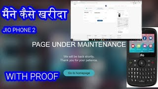 HOW TO BUY JIO PHONE 2 IN FLASH SALE WITH PROOF | I BOUGHT IT TECH INFO # 46