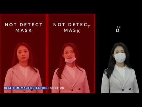 Virdi UBio-X Face Face Recognisation Terminal