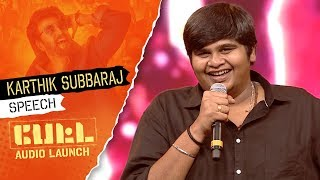 Karthik Subburaj's Speech | PETTA Audio Launch