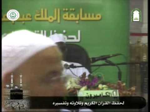 محمد أبكر حسن من الكاميرون الفرع الرابع