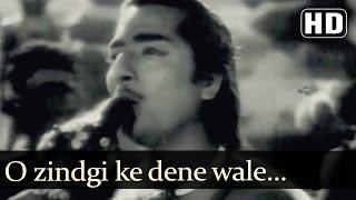 O Zindgi Ke Dene Wale (HD) - Nagin Song (1954   - YouTube