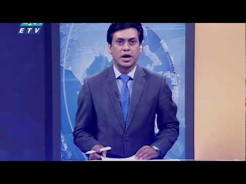 চসিকেও ইভিএম: আওয়ামী লীগ স্বাগত জানালেও আশঙ্কায় বিএনপি | ETV News