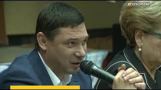 Глава Краснодара Евгений Первышов встретился с жителями Прикубанского округа