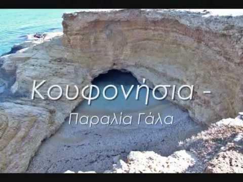 Οι 50 ομορφότερες παραλίες σε όλη Την Ελλάδα