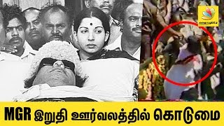 Jayalalitha pushed from MGR