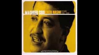 تحميل اغاني Cheb Hasni - Mani mani MP3