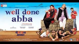 Well Done Abba Official Movie Trailer   Minissha Lamba,Boman Irani