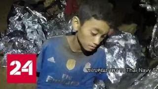 МЧС предлагает Таиланду помощь в спасении застрявших в пещере детей - Россия 24