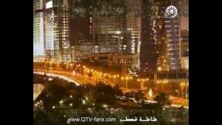 [أغاني وطنية قطرية] ماجد المهندس - روحي قطر تحميل MP3