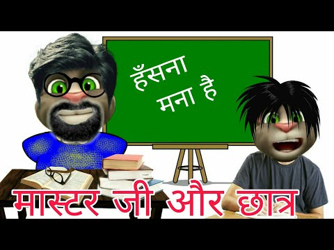 Teacher and student funny jokes talking tom new comedy
