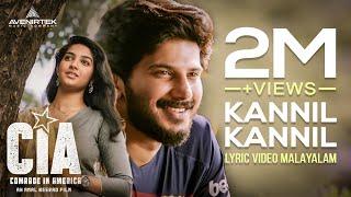 Kannil Kannil Lyric Video | Comrade In America ( CIA ) | Gopi Sundar | Dulquer Salmaan