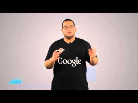 كورس مهارات البحث في جوجل | #7 Search features | تعليم حر | موقع نفهم