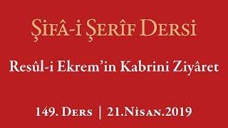 Şifa Dersi: Efendimiz'in Kabr-i Şerif'ini Ziyaret Sırasında Edeb