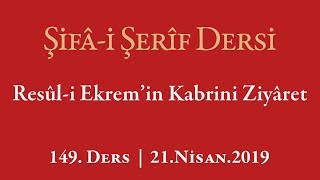 Şifa Dersi: Enes bin Malik Hz.lerinin Kabr-i Saadet'i Ziyareti