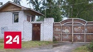 В Татарстане пациентов клиники для наркозависимых пытали и склоняли к интиму - Россия 24