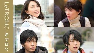 田中圭&中村倫也が共演!『美人が婚活してみたら』は2019年3月公開