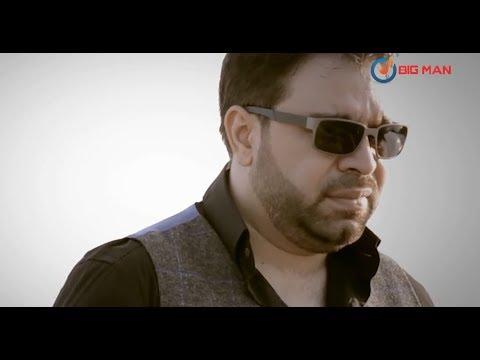 Florin Salam & Mr Juve – De-ar avea inima glas Video