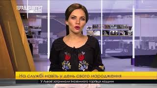 Випуск новин на ПравдаТУТ Львів 23.08.2017