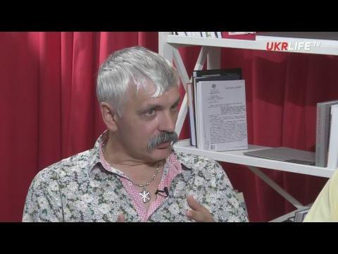Ефір на UKRLIFE.TV 21.09.2017
