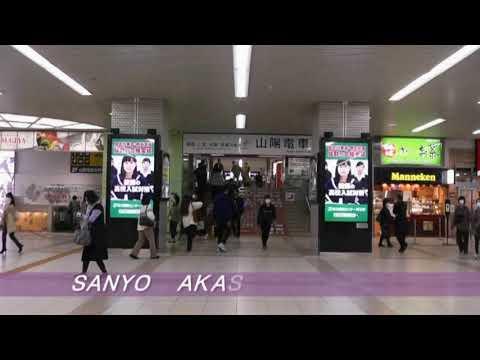 デジタルサイネージ 明石駅