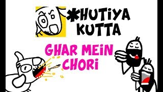 Hutiya Kutta and Raat Mein Chori  Funny Dog Adventures | Episode 01