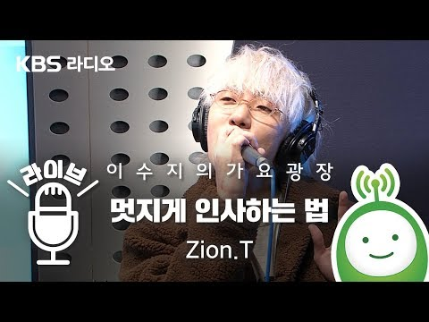 Download Ziont – Hello Tutorial Feat Seulgi Of Red